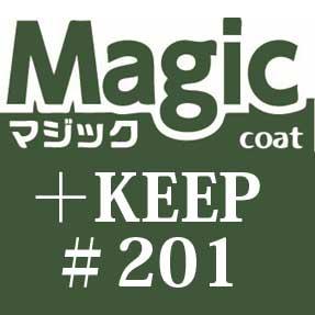 天井材・ケイカル板等防カビ・汚染防止剤 マジックコート+KEEP#201