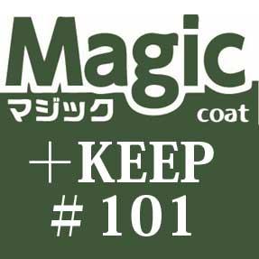 モルタル・石材等無機系素材用汚染防止剤 マジックコート+KEEP#101