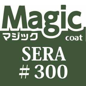 防滑コーティング剤 マジックコートSERAシリーズ